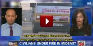 CNN Bennett vs. Rula Jebreal Hamas has an Al Qaeda-type state in Gaza