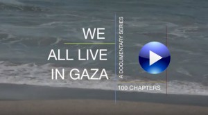 We All Live in Gaza